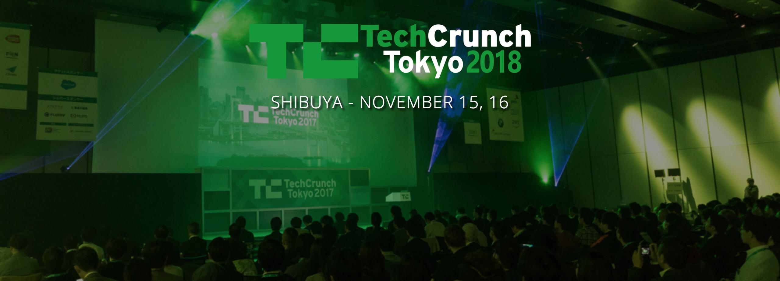 【体験記】TechCrunch Tokyo 2018で見た、フリーランスの働き方を変える(かもしれない)新サービス