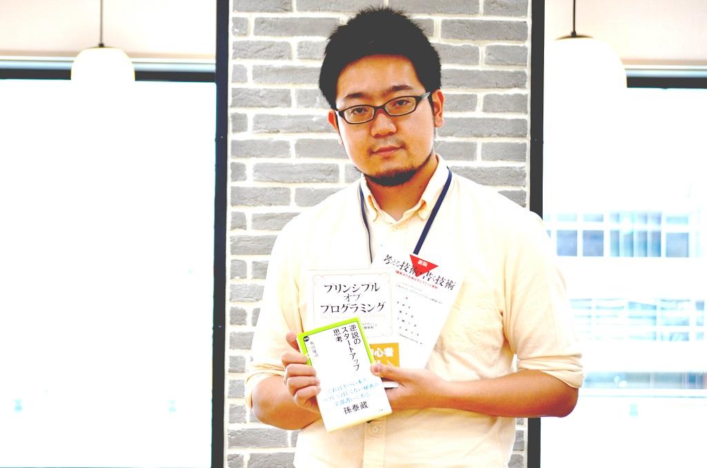 「問題解決」のために読んでおきたい本 新卒1年目のエンジニアにおすすめの本3選